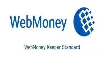 webmoney la gi 2 355x200 - Hướng dẫn đăng ký, xác minh, tạo ví điện tử WebMoney