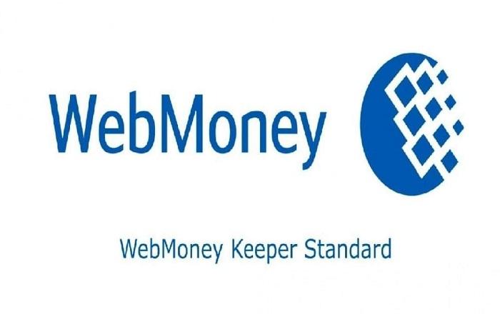 webmoney la gi 2 - Hướng dẫn đăng ký, xác minh, tạo ví điện tử WebMoney