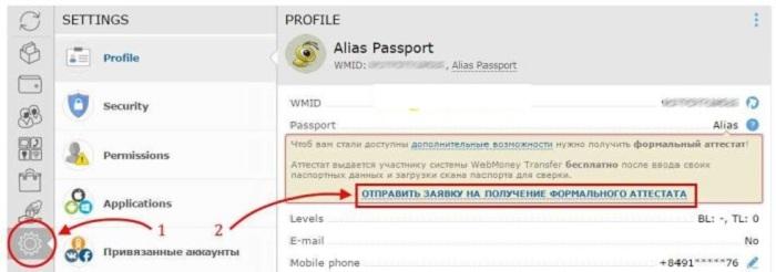 Hướng dẫn đăng ký, xác minh, tạo ví điện tử WebMoney 7
