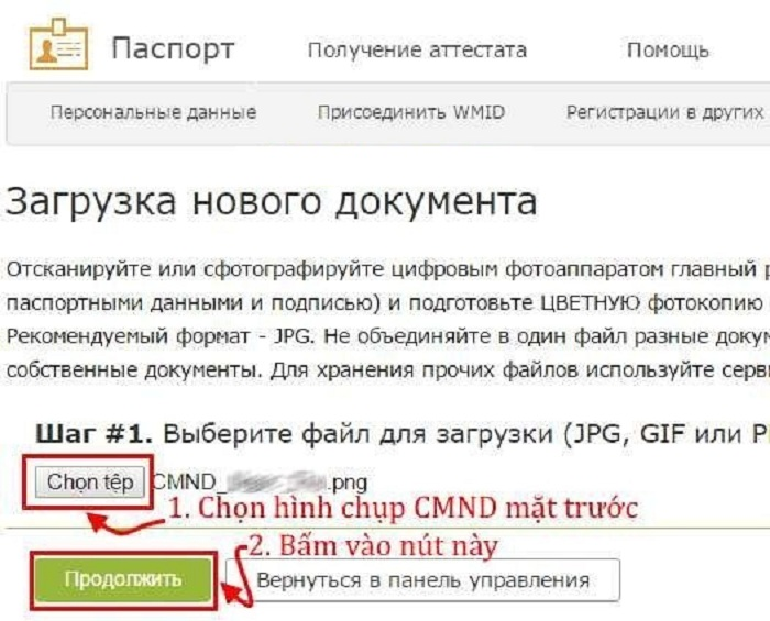Hướng dẫn đăng ký, xác minh, tạo ví điện tử WebMoney 8