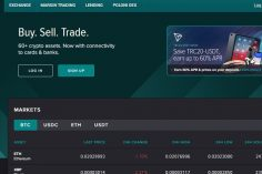 poloniex 1 236x157 - Poloniex – sàn giao dịch tiền ảo phổ biến nhất toàn cầu