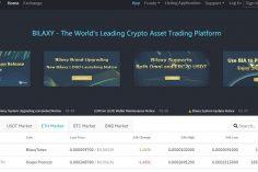 bilaxy 236x157 - Bilaxy – sàn giao dịch tiền điện tử có tốc độ niêm yết coin nhanh chóng