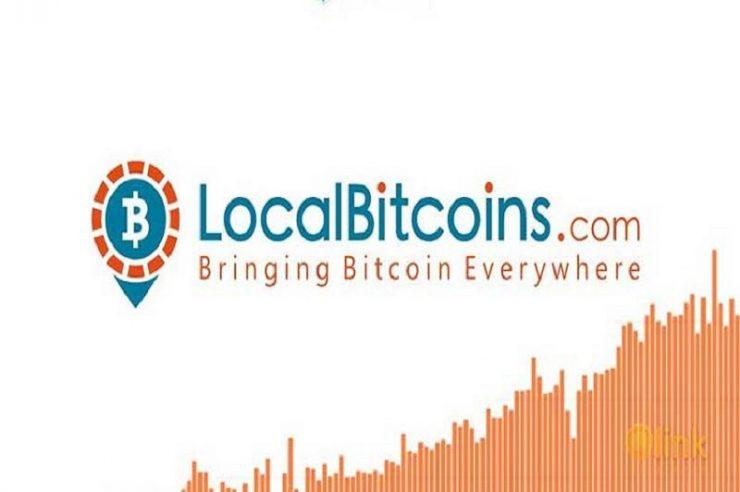 Localbitcoins là gì? Tìm hiểu về sàn giao dịch Bitcoin hàng đầu thế giới 1