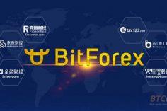 Sàn bitforex và những ứng dụng nổi bậc